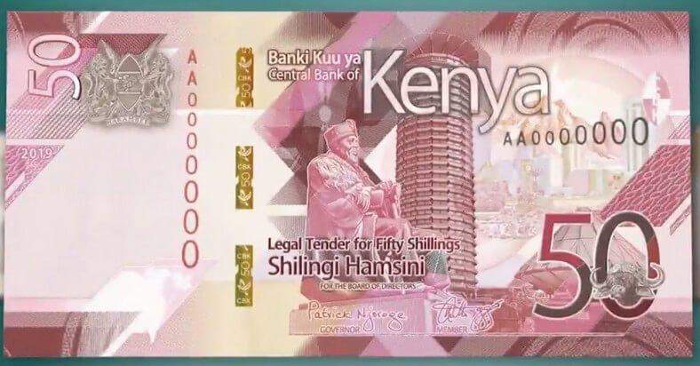 New 50 Shillings Note